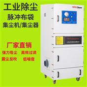MCJC-2200木屑粉尘收集柜式吸尘器