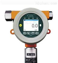 固定式一氧化碳檢測儀