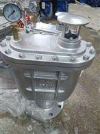 复合不锈钢复合排气阀
