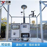 YT-JYC01β射线法扬尘监测设备