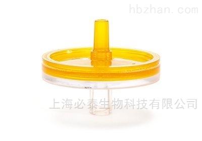 赛多利斯Minisart-RC25mm针头滤器0.45um