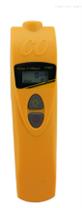 便攜一氧化碳檢測儀