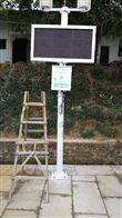 景区环境监测系统