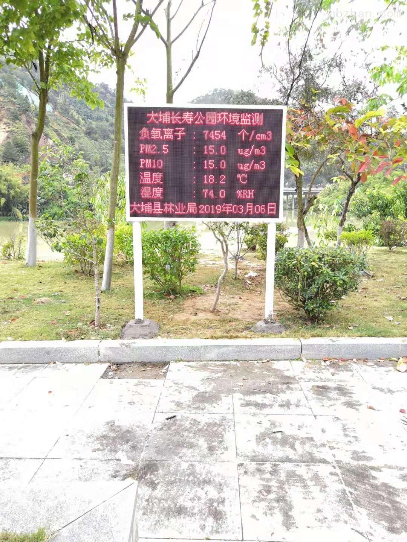江西风景区环境在线监测系统连接气象局