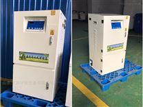 实验室医疗污水处理消毒设备
