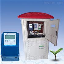 农业水价改革运用水电双计控制器