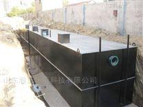 综合性医院废水一体化处理设备