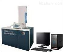 全自動硫氮測定儀