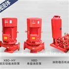 立式多级稳压泵