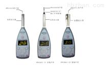 AWA5661型精密脈衝聲級計