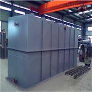 200t/d污水处理一体化设备