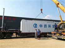 四川成都集装箱一体化污水处理设备