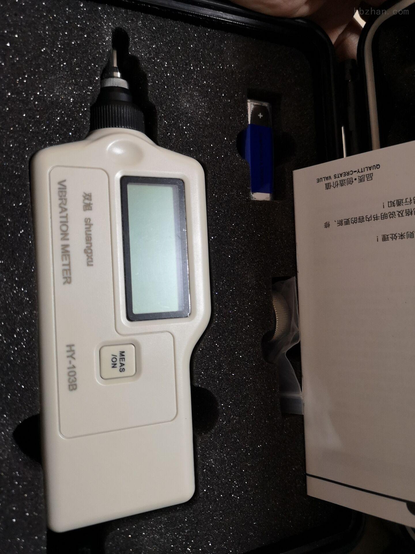 TT63A专业测振仪