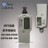 零跌落試驗機HD-A520-3