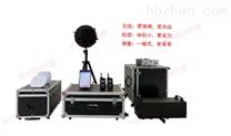 無線建築聲學測量係統