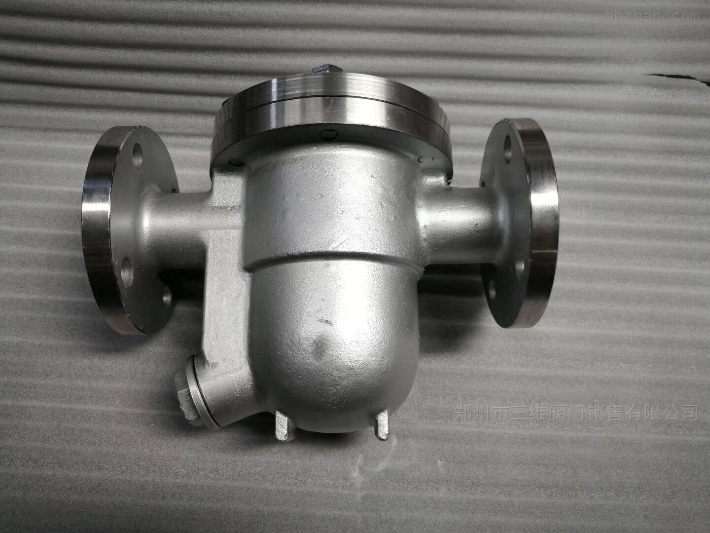 不锈钢浮球式疏水阀