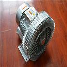 送风干燥机用旋涡气泵