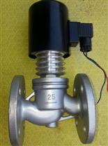 ZCG-50高温电磁阀