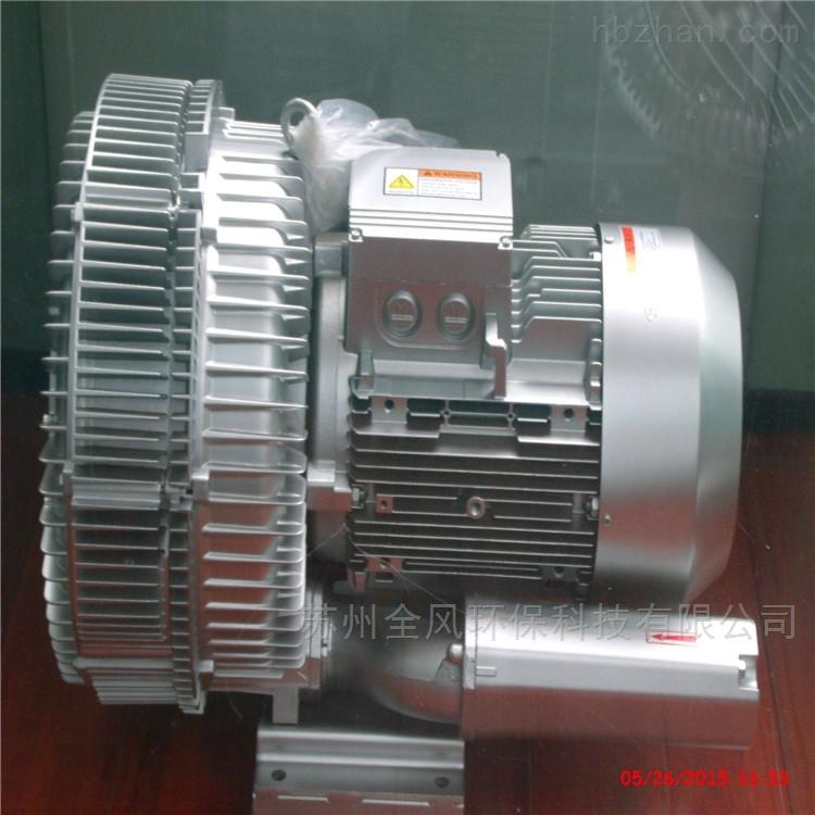 厦门5.5KW高压旋涡气泵