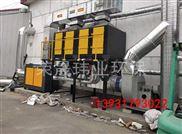 印刷废气处理 催化燃烧设备