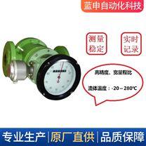 不鏽鋼 液體測量LC型橢圓齒輪流量計LC168
