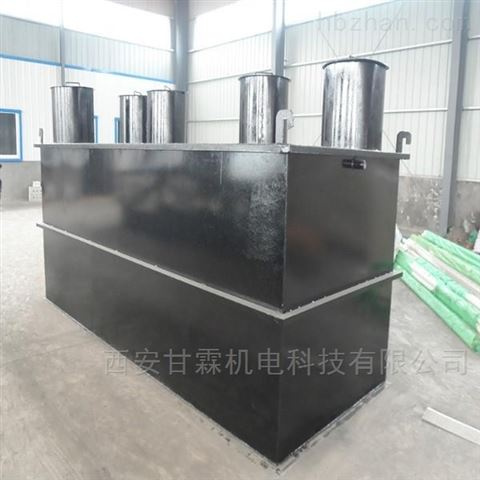 机械加工废水处理设备定制