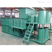 西安生活废水处理设备定做