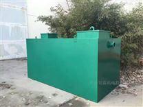 陕西重金属污水处理设备