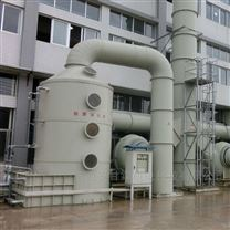 西安化工厂废气处理厂家