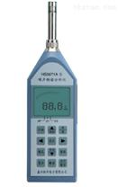 HS5671A噪声频谱仪