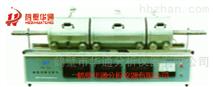 TQ-3A 碳氫元素分析儀