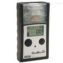 便攜式可燃氣體濃度檢測儀
