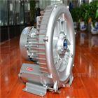 单段1.5KW旋涡气泵