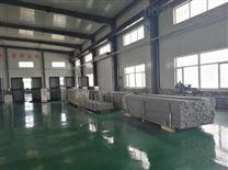 工业窑炉烟气脱白系统烟气冷凝器