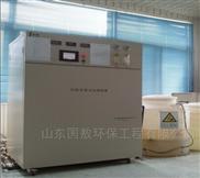 化学实验室废水处理设备_山东国敖环保