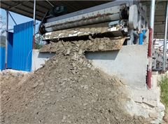 DYQ3000wp1石材切割泥浆脱水设备