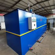 240吨每天造纸厂废水处理设备