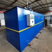 工业涂装废水处理设备供货商