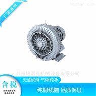 旋涡高压风机型号