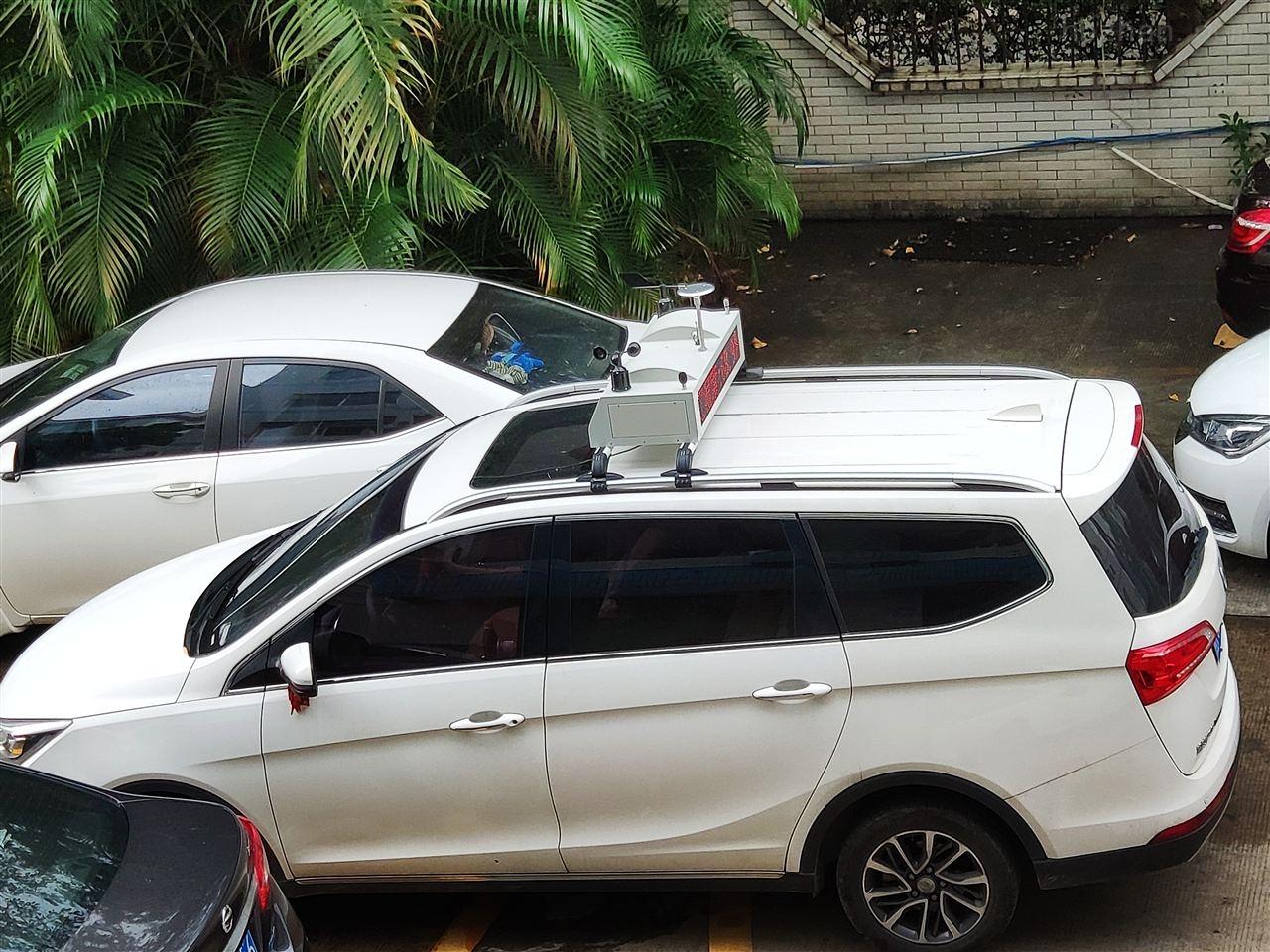 车载微型监测站移动式监测数据
