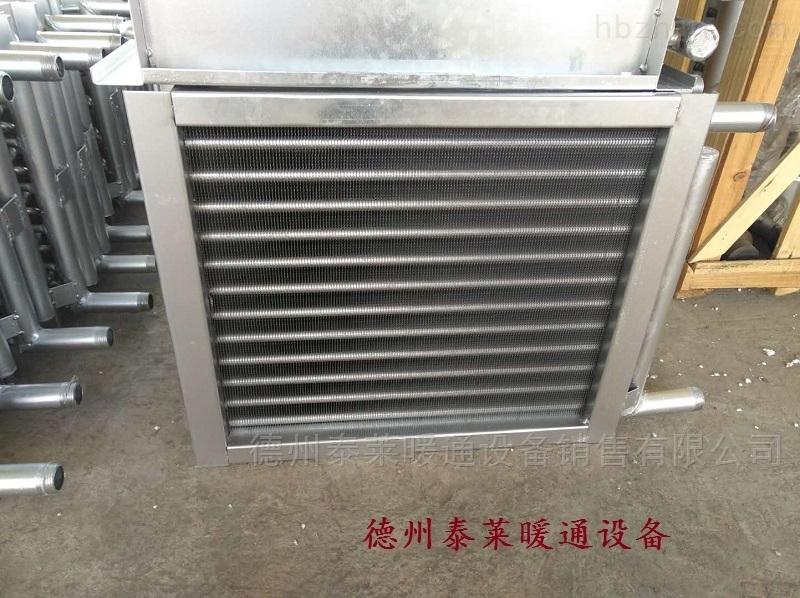 铜管表冷器铜管铝翅片热交换器2蒸发器