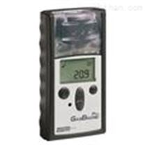 GasBadge Pro硫化氫氣體泄漏檢測報警儀