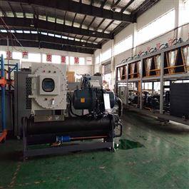 -10℃120P工业低温冷冻机组生产