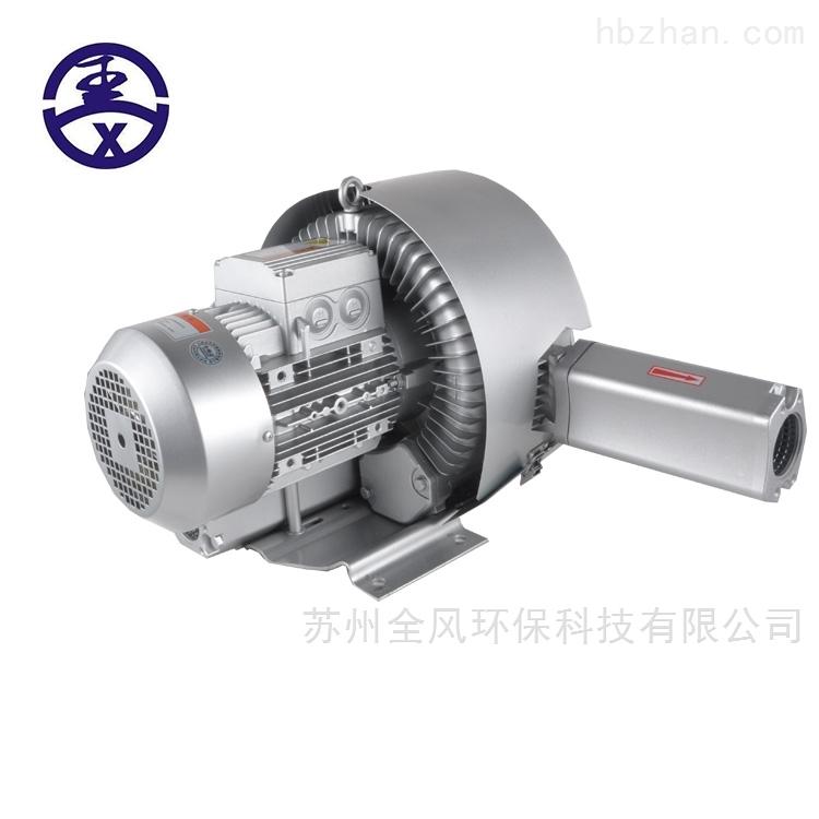 4.0KW双段式旋涡气泵