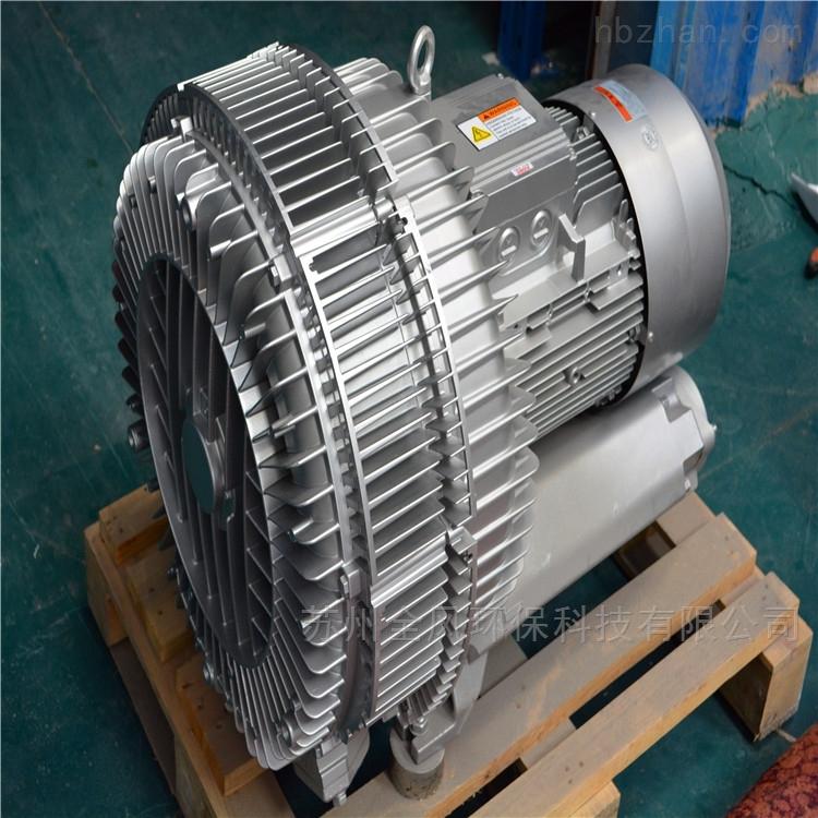 15KW工业吹吸高压旋涡气泵