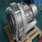 印刷电路板切水旋涡气泵