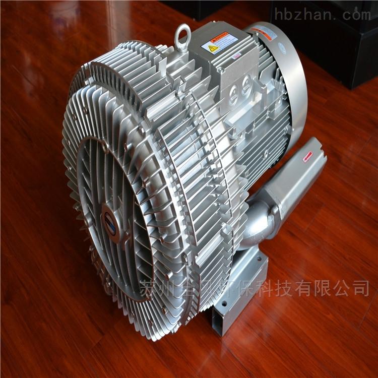 12.5KW单叶轮旋涡气泵 单段高压风机