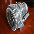 纺织机械专用单段旋涡高压气泵