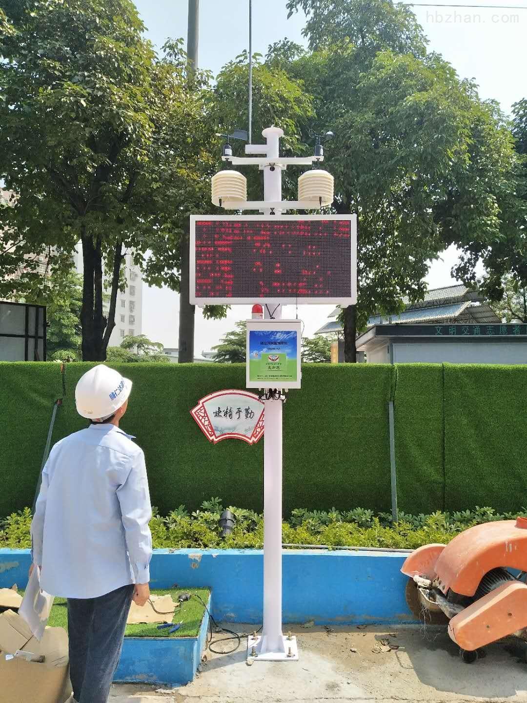 湘潭绿色工地扬尘检测设备出入口安装