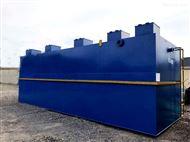 RCYTH-0.5陆丰市生活废水处理装置供应商-润创环保